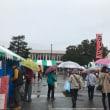 雨の中の産業祭