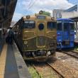 長崎駅に金ピカの列車「或る列車」
