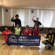 JKFAコンベンション福岡