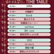 12/16(sun)ライブだよ!姫柊咲良さんの2周年!大大大でも参加する!/ソロは今年最後のライブ!