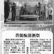 正暦寺(奈良市菩提山町)は 清酒の発祥地/毎日新聞「ディスカバー!奈良」第94回
