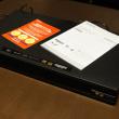 SONY UHD BDプレーヤー UBP-X800 +α 開梱編