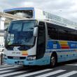大阪空港交通 大阪200か44-03