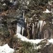 湯の山温泉 2日目