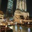 3/13(月) Atlantis Hotel チェックアウト➡➡ Dubai観光➡➡帰国(Emirates)