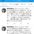 原田宗典bot🤖