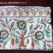 バザーで買ったもの・貰ったもの 3:どこの国かわからない刺繍のポーチ