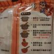 一番おいしい台湾のインスタント麺
