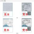 法務省入国管理局 新しいデザインの証印シールの使用開始について