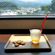 Cafe イマジン