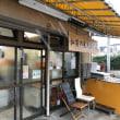 弘前の煮たまご屋