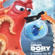 「ファインディング・ドリー」Finding Dory (ディズニー=ピクサー)