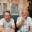 平成29年7月15日 ミニ幹事会が開催されました。