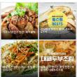 韓国料理レシピアプリ