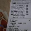 GEOお盆セールの戦利品