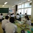 一年生が1週間、小学校の校舎で過ごしました。