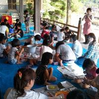 夏休み子ども大会を開催しました