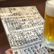 おめでとう!カープ!日本シリーズ 進出まであと一勝!!