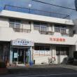 Gifu / Hospital ( 病院)