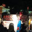 *∩о∩ 函館国際民俗芸術祭にいってきました Λ▽Λ*
