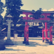 1300年の歴史・箭弓稲荷神社