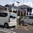 広島 道の駅complete❗