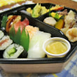 今日は今年最初の寿司御膳でした。