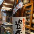 平成29年12月今年最後の「日本酒を楽しむ会」八戸「鬼門」