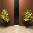 ◎◎シンメトリーの大型花装飾完成しました◎◎