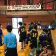 大洗町近郊バスケットボール大会