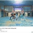 早く見たい「FAKE LOVE」生ステージ(BTS)