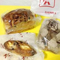 BOULANGERIE ASANOYA 軽井沢店