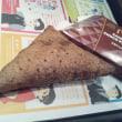 三角チョコパイの季節