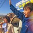 「小さな声を集め、市民とともに市政を大きく変える」──田中美穂市議予定候補と街頭演説