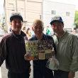 静岡茶市場 初取引