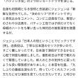 ジェジュン、日本のバラエティに9年ぶり出演「新人の気持ちに」 | マイナビニュース