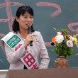 鶴田まこみサンの個人演説会に行ってきたよ!