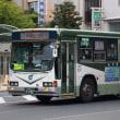 岩手県交通   1192