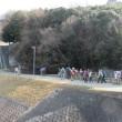 2 寺山・高松山(102・339m:安佐北区)登山  「寺山」登山口にて
