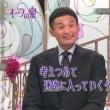 花田勝氏が~