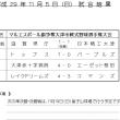 試合結果 11/5 (成年混合)