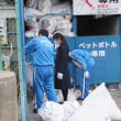 地球環境クラブの活動(2017.11.13)