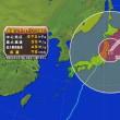 本日台風により臨時休園です