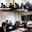 2017年(社)障害者武道協会・理事会 ザザシティ浜松 10月30日