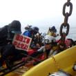 陸と海とで力を合わせ、琉球セメント桟橋で土砂搬出に抗議行動