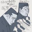 日大アメフト部 内田前監督と井上コーチ