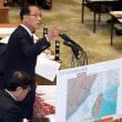 69年製中国地図に「尖閣=日本領」 外務省が公表へ