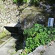 石見銀山;温泉津街道歩き旅  (8)