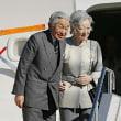DVDの撮影?両陛下、屋久島・奄美群島巡る旅へ