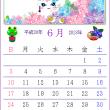魅力的な紫陽花の「ワード絵カレンダー・2018年6月」作品
